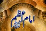Имоми Аъзам: Юксак фазлу камол эгаси
