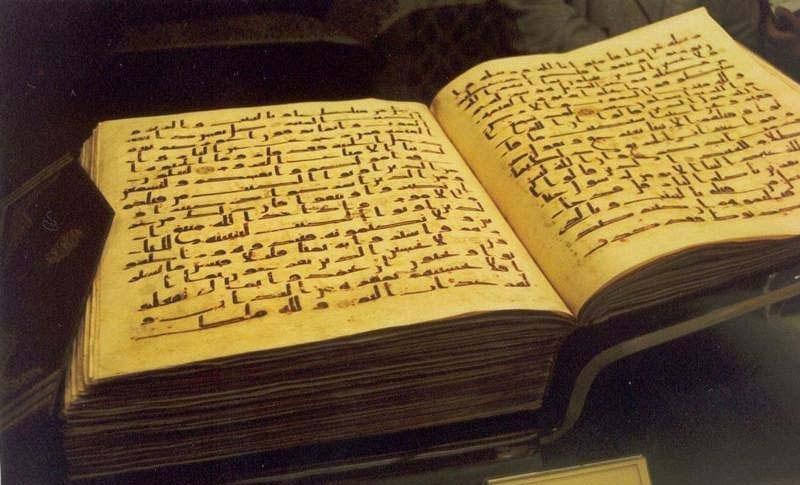 Ubay ibn Ka'b