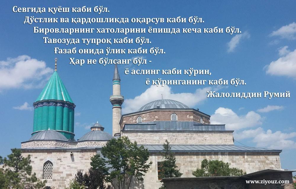 Mavlono Jaloliddin Rumiydan 55 hikmat